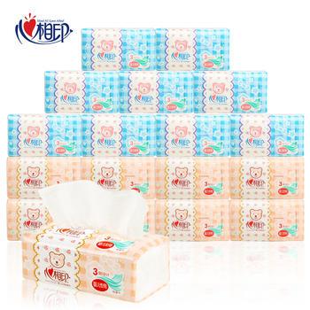 心相印抽纸婴儿纸巾家用120抽*18包