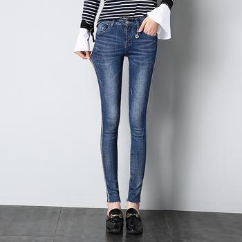 可奈丽莎小脚牛仔裤女秋冬铅笔裤