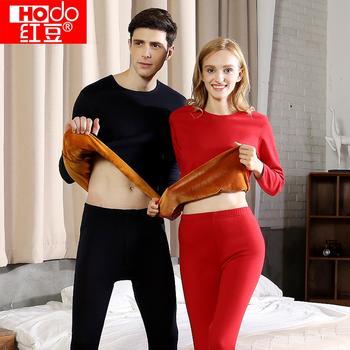 红豆黄金暖甲保暖内衣套装