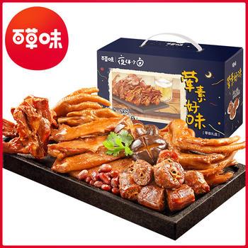 百草味 卤味零食大礼包 肉类组合