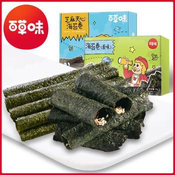 百草味 海苔卷30g 原味 海味零食