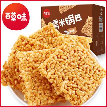 百草味 糯米锅巴280g 香辣/原味
