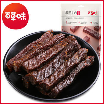 百草味 风干牛肉116g 牛肉干零食