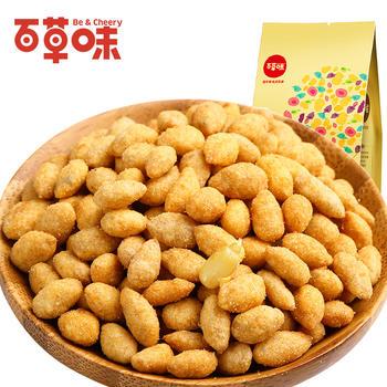 百草味 蟹黄瓜子仁158gx4 零食小吃
