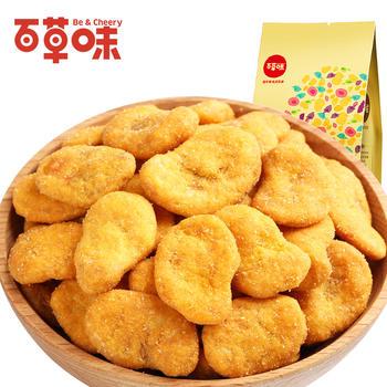 百草味 蚕豆180gX1袋 休闲零食小吃