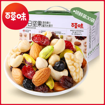 百草味 每日坚果750g/30袋 混合果仁送礼健康零食
