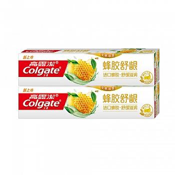 高露洁(Colgate)蜂胶舒龈牙膏120g*2(进口蜂胶,舒缓滋润)