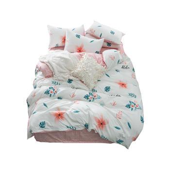 明瑟mingse舒适芦荟棉套件床上用品