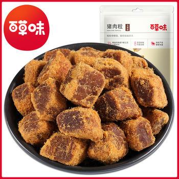 百草味 猪肉粒100g 猪肉干肉类零食