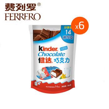 费列罗健达牛奶巧克力14粒*6袋