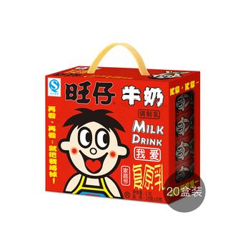 旺旺 旺仔牛奶 125ml*20包 整箱包装 礼盒