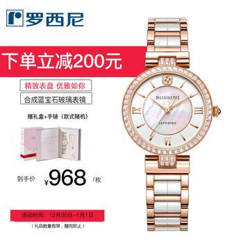 【送礼热荐】罗西尼新品陶瓷玫瑰金女表时尚潮流517784