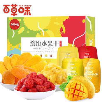 百草味 水果干大礼包420g 果干蜜饯