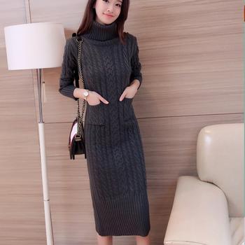 秋冬气质针织衫打底毛衣连衣裙