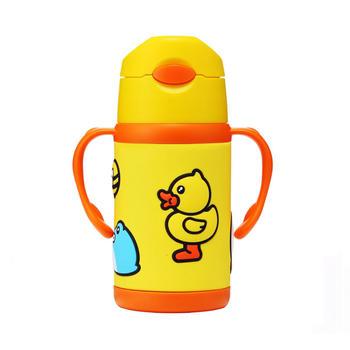 B.Duck小黄鸭儿童保温杯软胶手柄300ml