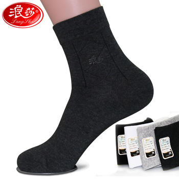 商务防臭四季男袜(6双)