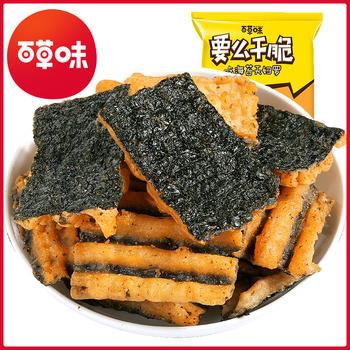 百草味 海苔天妇罗40g 紫菜零食