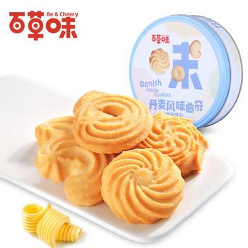 百草味 丹麦风味曲奇80g 糕点饼干