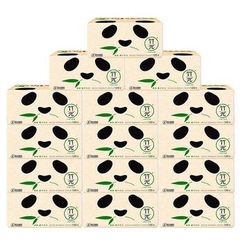心相印15包原生本色抽纸竹浆纸