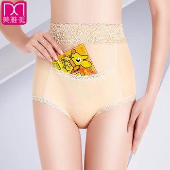 3条 高腰防漏生理裤纯棉裆内裤女
