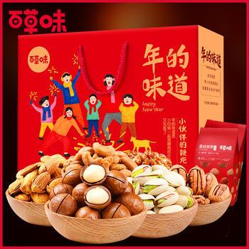 百草味 坚果大礼包1558g 零食礼盒