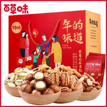 百草味 坚果大礼包1928g 中秋礼盒