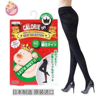 小猪袜显瘦着压连裤袜80D黑色L-LL