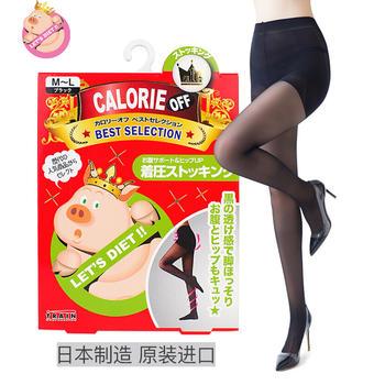 小猪袜显瘦着压连裤袜20D黑色M-L