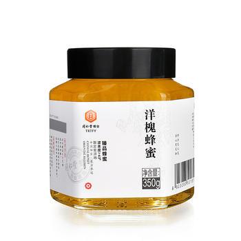 北京同仁堂臻品洋槐蜂蜜350g/瓶