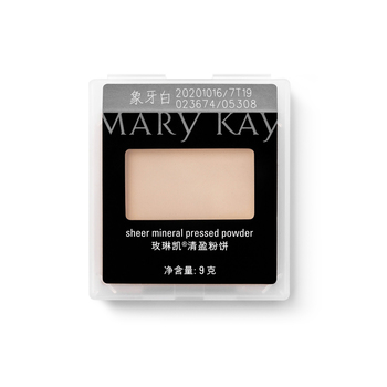 美国?玫琳凯(Mary Kay)清盈粉饼 9g