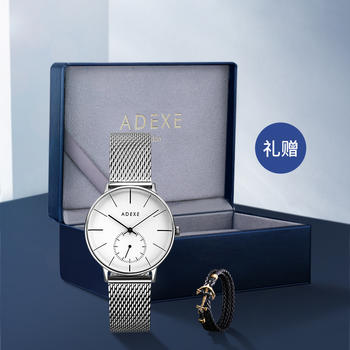 ADEXE FREERUNNER系列独立小秒针 石英手表 男表