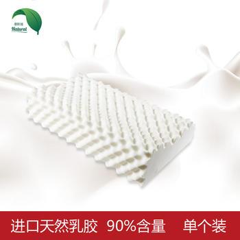 慕斯维  90%含量乳胶枕 单个装
