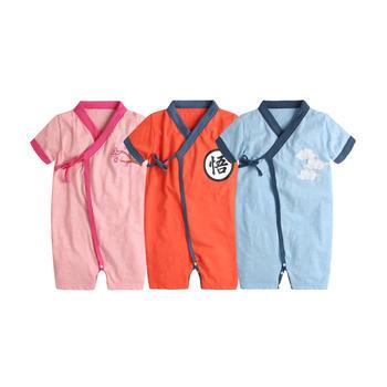 Augelute夏季宝宝中国式连身衣
