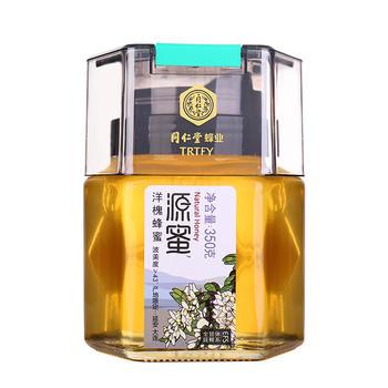 北京同仁堂源蜜洋槐蜂蜜