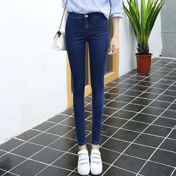 衣织优美 复古高腰牛仔裤