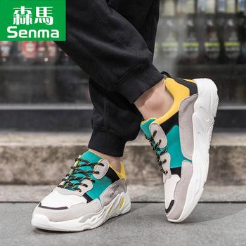 森马男运动鞋子春季韩版潮流百搭