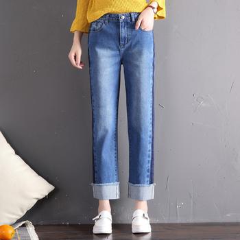 可奈丽莎新品宽松阔腿直筒牛仔裤