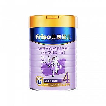 美素佳儿儿童配方奶粉(调制乳粉)4段罐装900克(新包装)