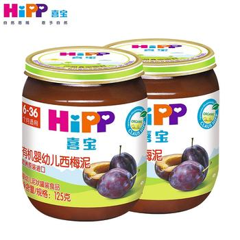 喜宝HIPP西梅泥125g*2瓶