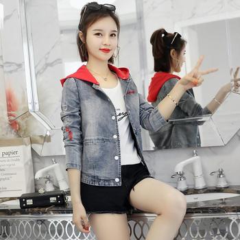 UYUK春季韩版时尚长袖连帽短外套