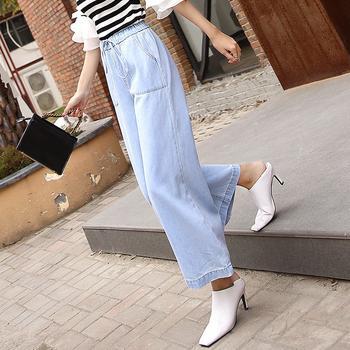 高腰牛仔裤女 宽松阔腿CW1861女装