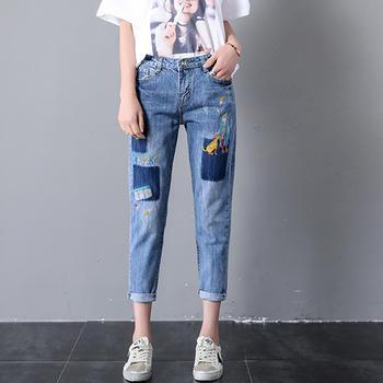 衣织优美 刺绣哈伦裤九分裤