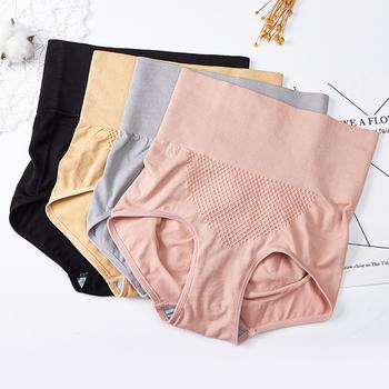 植彩中高腰3D蜂巢暖宫内裤3条
