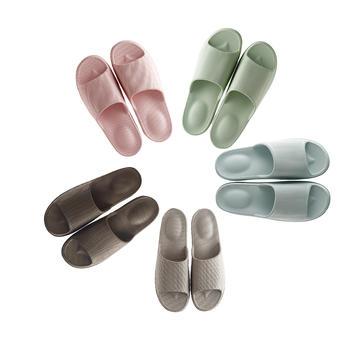 多样屋 艾伦舒适情侣款浴室拖鞋