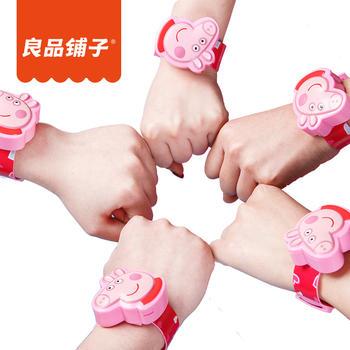 【小猪佩奇手表玩具糖】糖果奶片