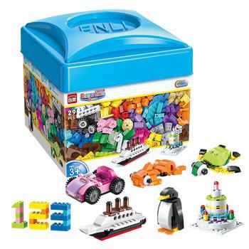 启蒙积木随意拼 儿童拼插玩具乐趣积木盒