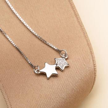 银时代星愿项链