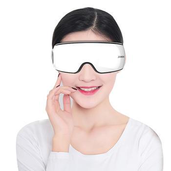 佳禾美眼部按摩仪护眼仪眼睛按摩器保护视力热敷