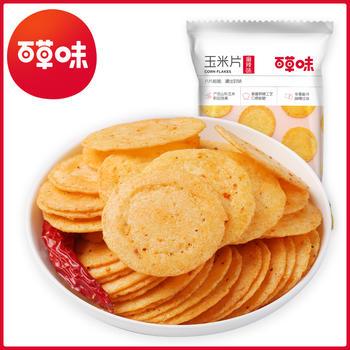 百草味-黄金玉米片75g 番茄/海苔味