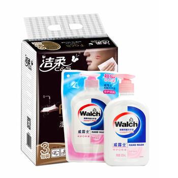威露士洗手液+洁柔纸巾